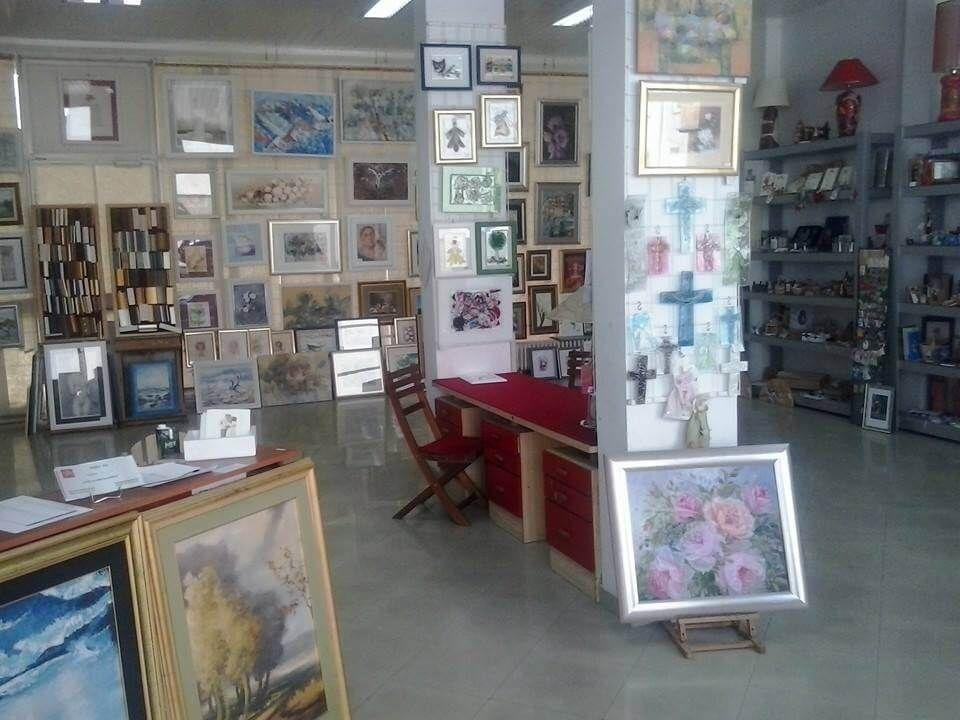 Suvenirnica i galerija BJELOVAR