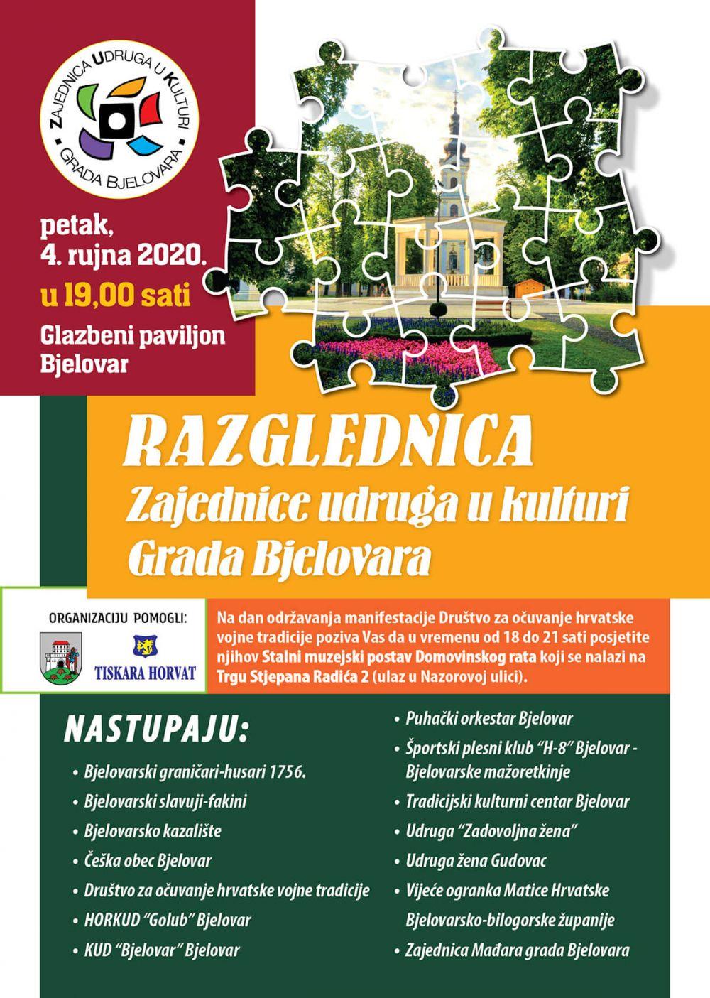 Razglednica Zajednice udruga u kulturi Grada Bjelovara